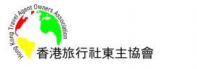 香港旅行社東主協會